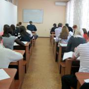 Государственный экзамен